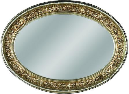 Oval Ayna Çerçeve - 1